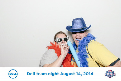 dell buyout night at the rr express