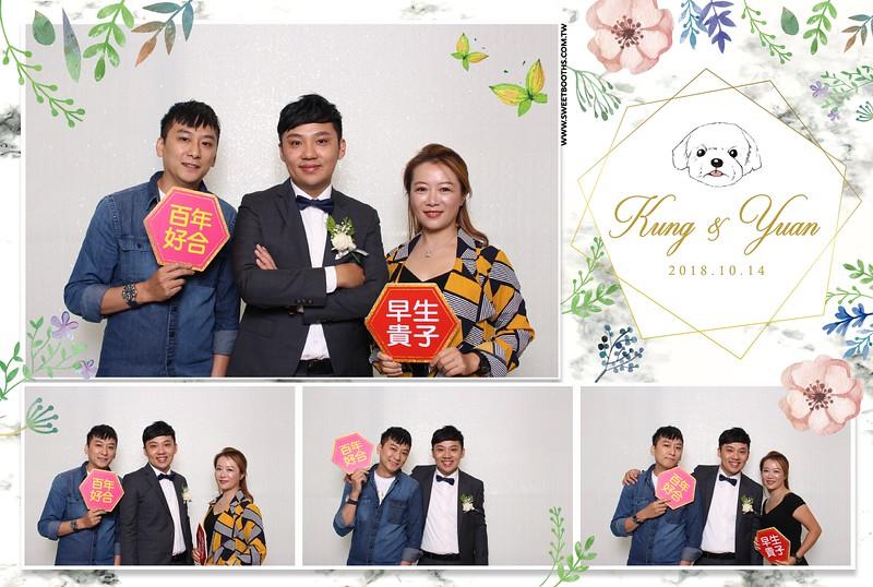 10.14_Kung.Yuan60.jpg