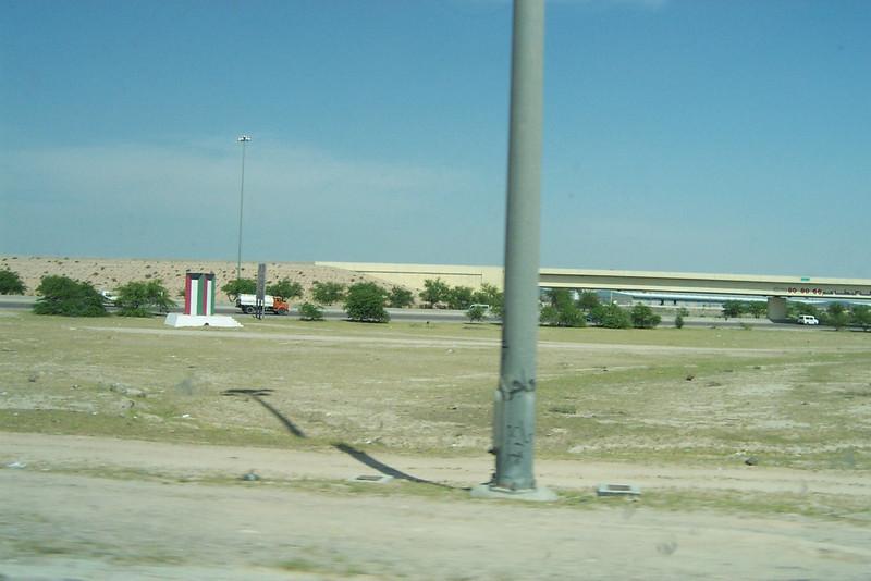 Kuwait Flag Thingy.jpg