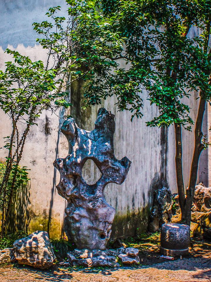 苏州藕园,庭院小景