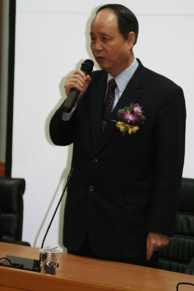 20071220 國土利用調查成果應用發表會