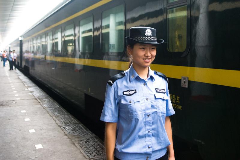 Xi'An station