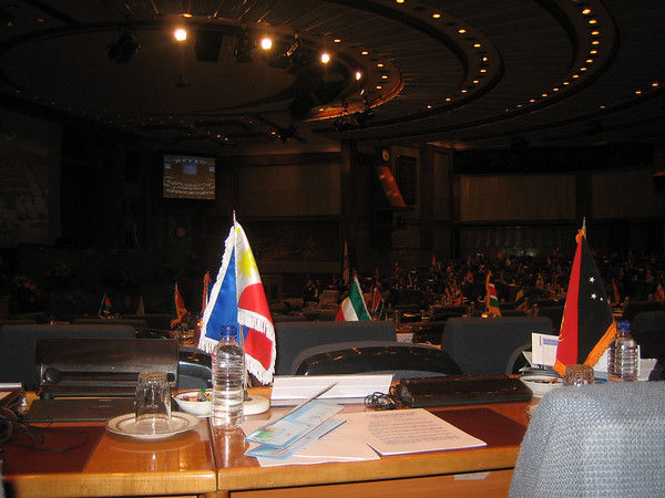 2007 Tehran Iran NAM Meeting on Interfaith