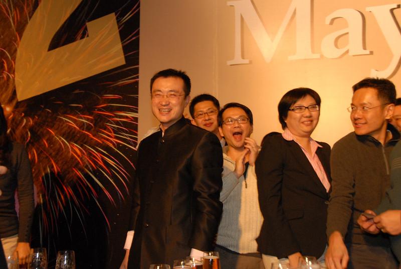 [20120107] MAYCHAM China 2012 Annual Dinner (154).JPG