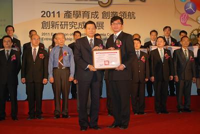 2011 中小企業創新研究獎