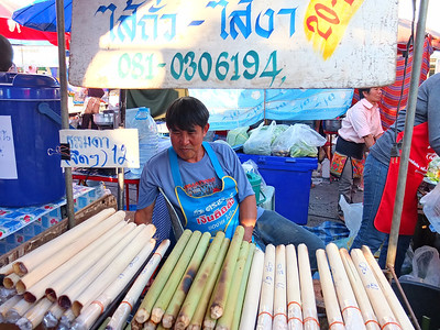 Chiang Mai City : 2013
