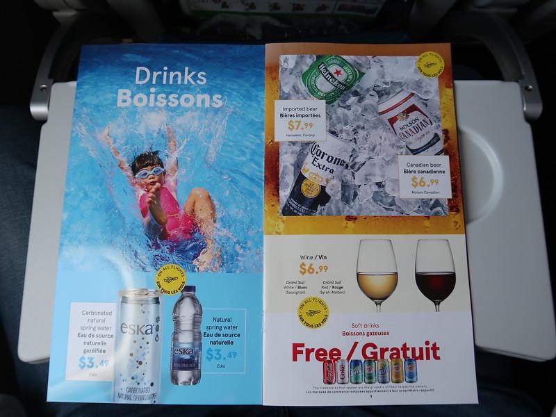 IMG_7060-drinks.JPG