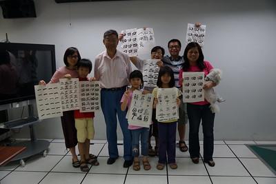 20121111 嚴老師書法課