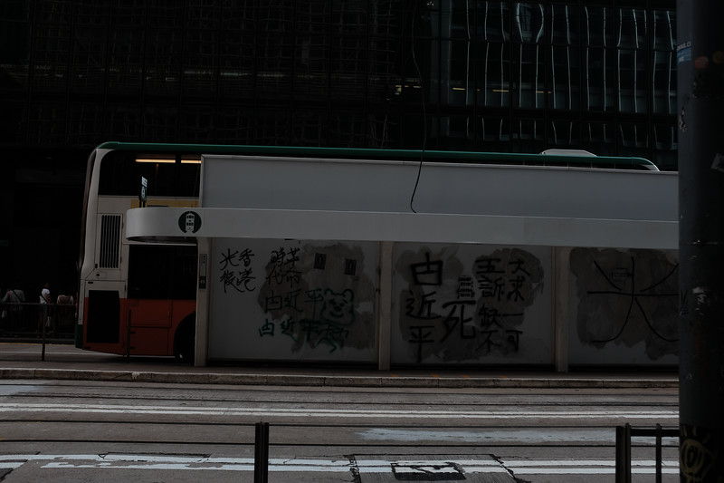 2019-11-02 Hong Kong-132.jpg