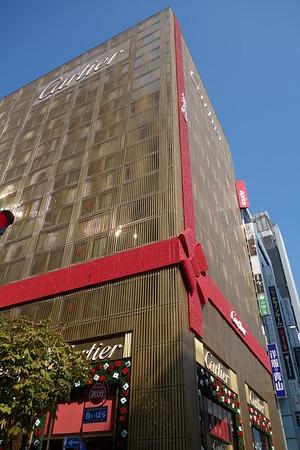 Ginza 2013
