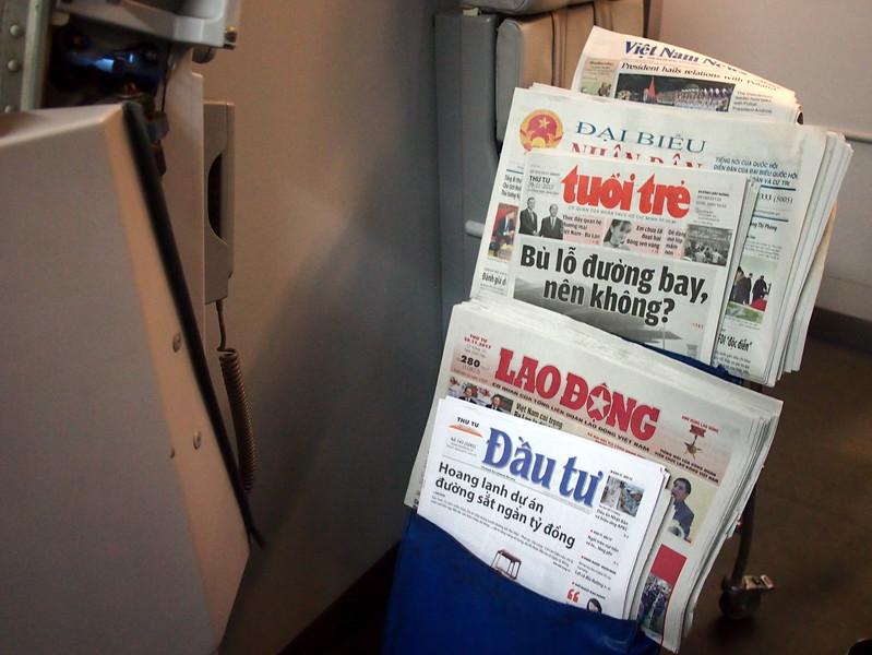 PB298724-newspapers.JPG