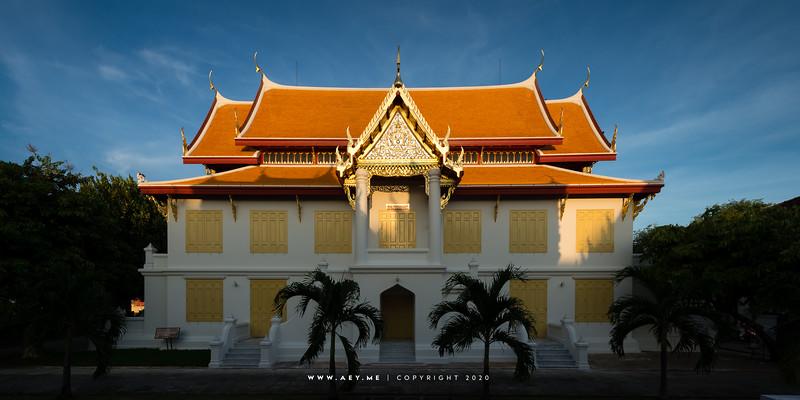 Song Tham Throne Hall