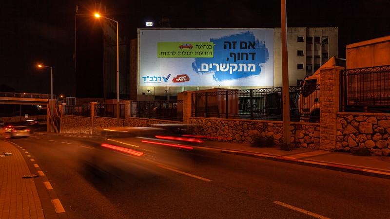 11-04-18 Huge RALBAD Haifa Big (56 of 106).jpg