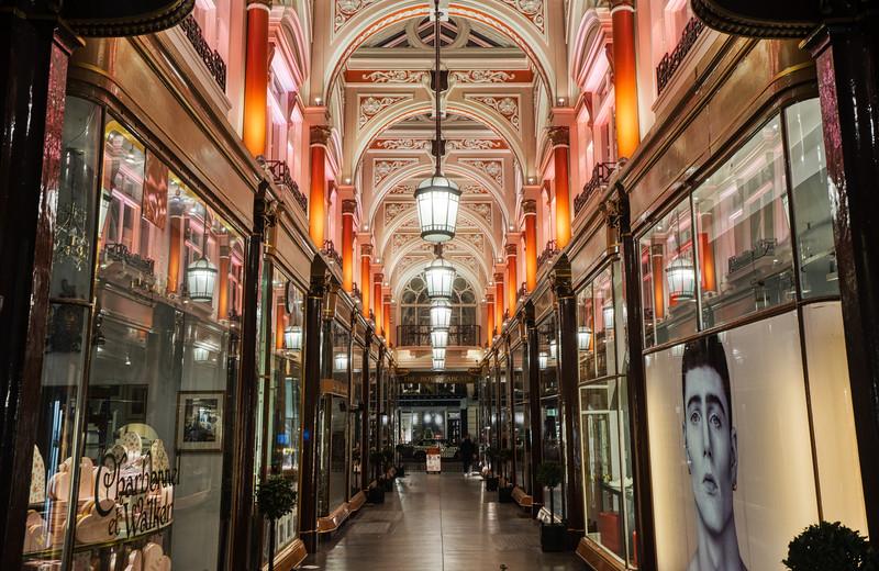 Arcade in London