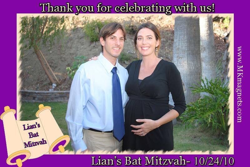mitzvah magnet frame - purple torah.jpg