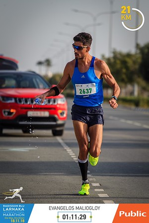 2018 - 2nd Radisson Blu Larnaka International Marathon