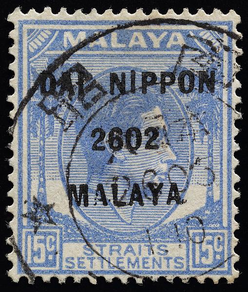 Straits Settlements Japanese occupation DAI NIPPON 2602 MALAYA overprint forgery