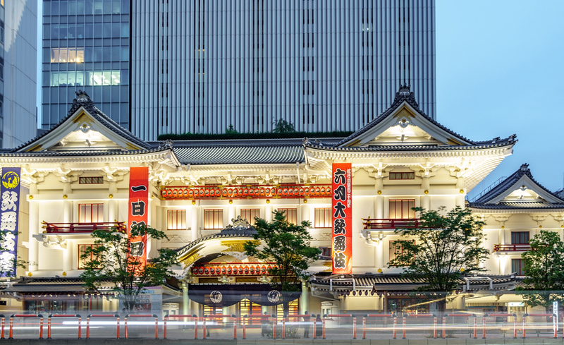 Kabukiza theatre in Ginza
