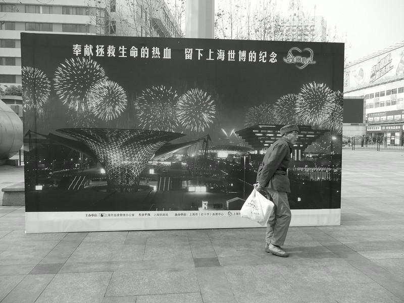 2011-01-15 China Trip 308.jpg