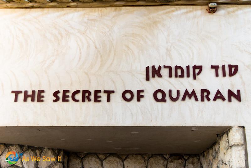 Qumran-8891.jpg