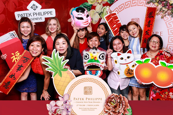 Patek Philippe Lunar New Year Celebration