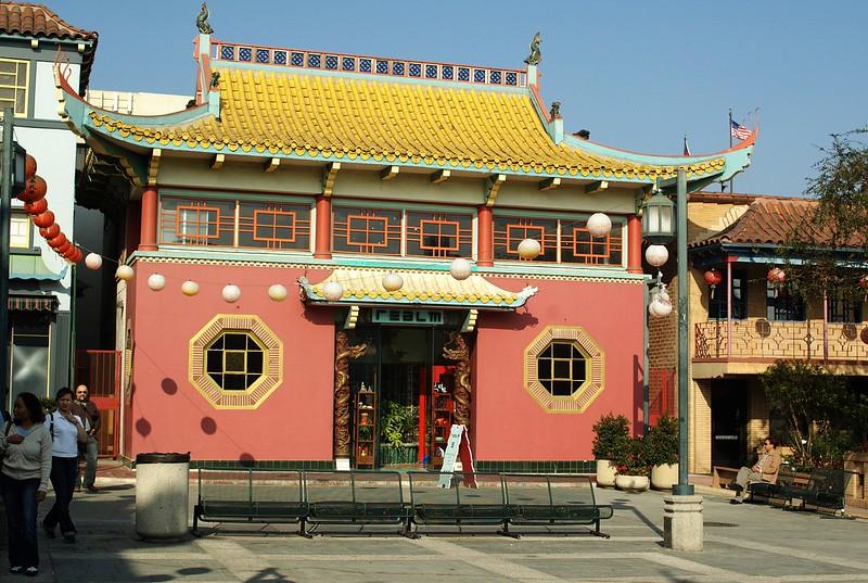 ChinatownCentralPlaza034-ColorfulBuilding-2006-10-25.jpg