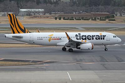 tigerair (Taiwan)