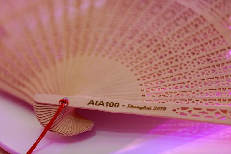 AIA-Achievers-Centennial-Shanghai-Bash-2019-Day-2--258-.jpg