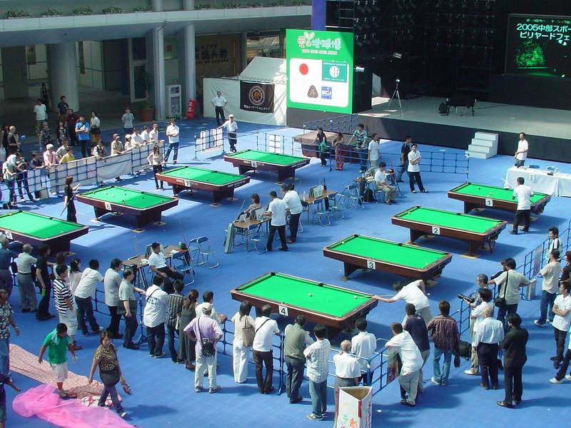 Chubu Billiards 2005