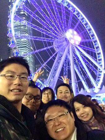 20150205 - 會員聯誼活動 歡聚歐陸嘉年華