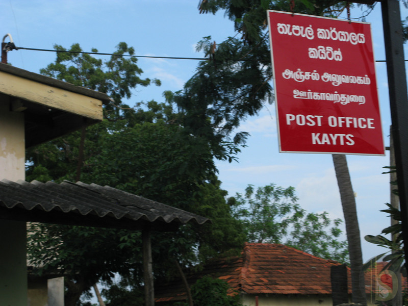 POST OFFICE KAYTS