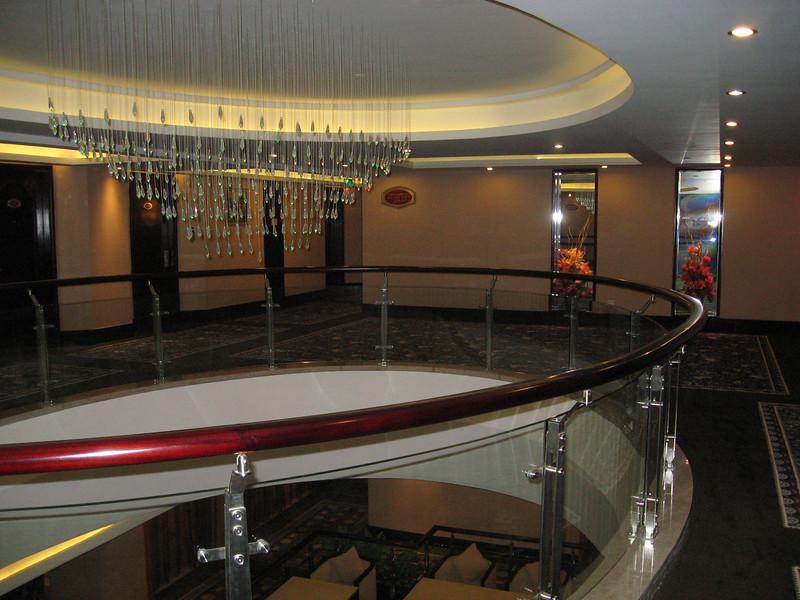 Not too shabby for the fourth floor lobby.
