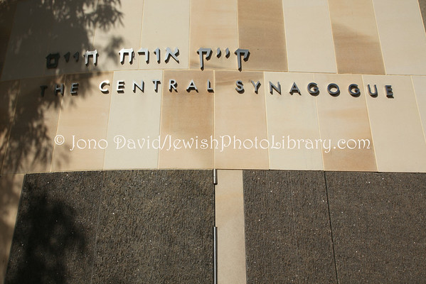 AUSTRALIA, New South Wales, Sydney. Central Synagogue. (8.2010)