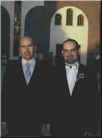 wasel_dima_wedding