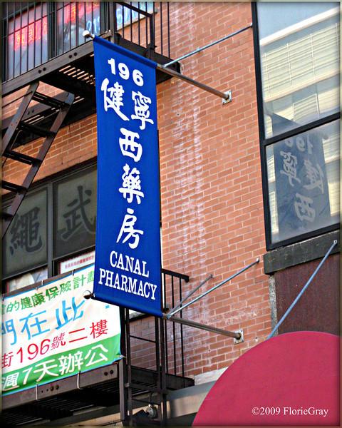 Canal Street  ©2009 FlorieGray