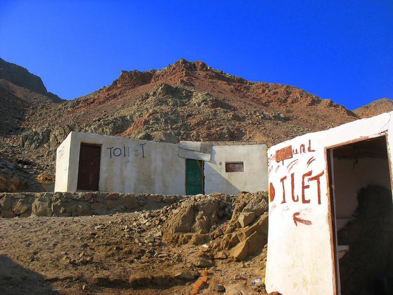 Egypt-638.jpg
