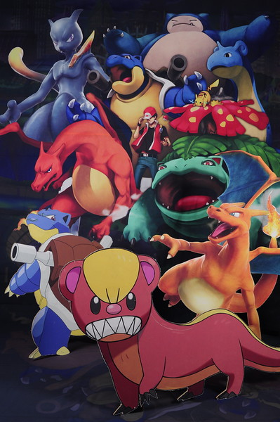 pokemon set.JPG