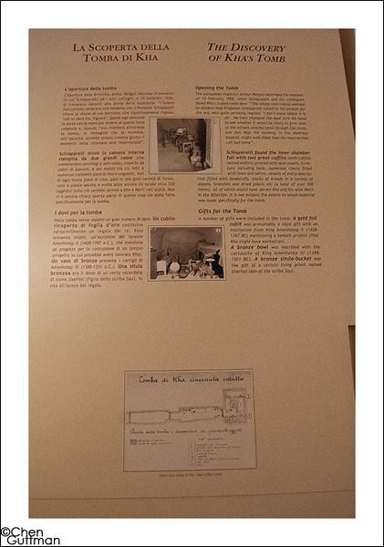 29-06-2011_12-30-19.jpg