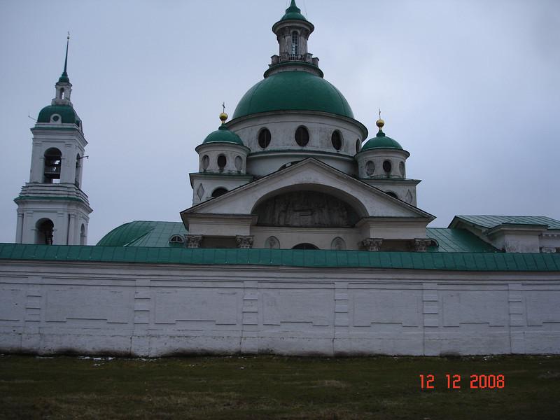 2008-12-12 Экскурсия в В-Новгород Финифть 29.JPG