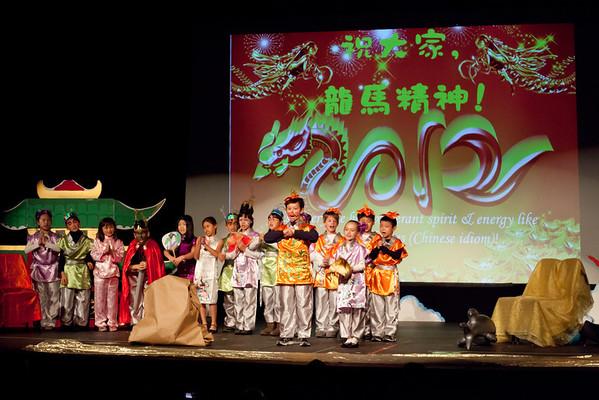 CNY 2012 3rd