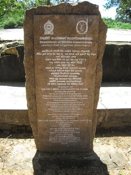 Sri_Lanka17-9808.jpg