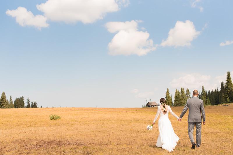 Shrine Pass Intimate Wedding