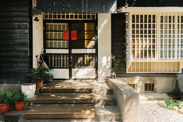 本町道213巷 | 建築美食