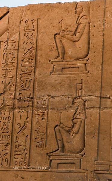020820 Egypt Day7 Edfu-Cruze Nile-Kom Ombo-6529.jpg