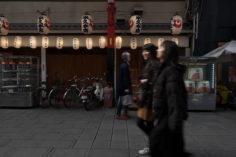 2019-12-21 Japan-846.jpg