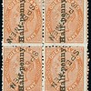 "Auction: 12043 - Queensland - The Alan Griffiths Collection <br /> Lot: 1205 Queensland1880 SurchargeSpecimen Stamps½d. on 1d. reddish brown block of four (one Die II) and singles (2), each handstamped with sans-serif ""specimen"", inverted on the block of four and partially double on one single; fine and a scarce group. Photo Sold for £210"
