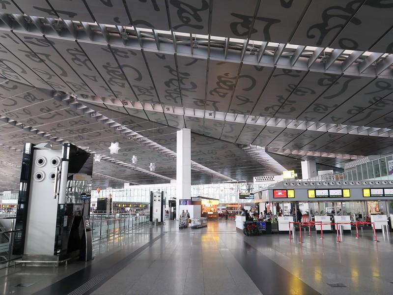 IMG_8854-departure-hall.jpg