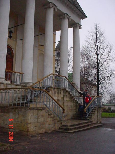 2004-11 Ярославль 47.JPG