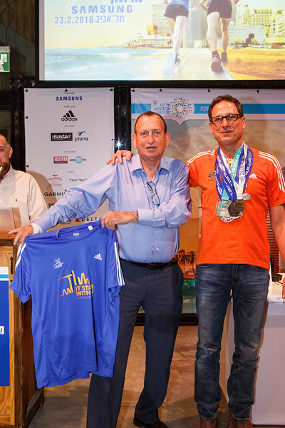 marathon samsung tel aviv press conference