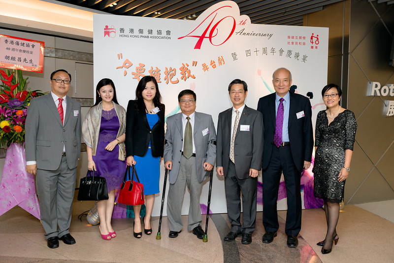 HKPHAB_081.jpg
